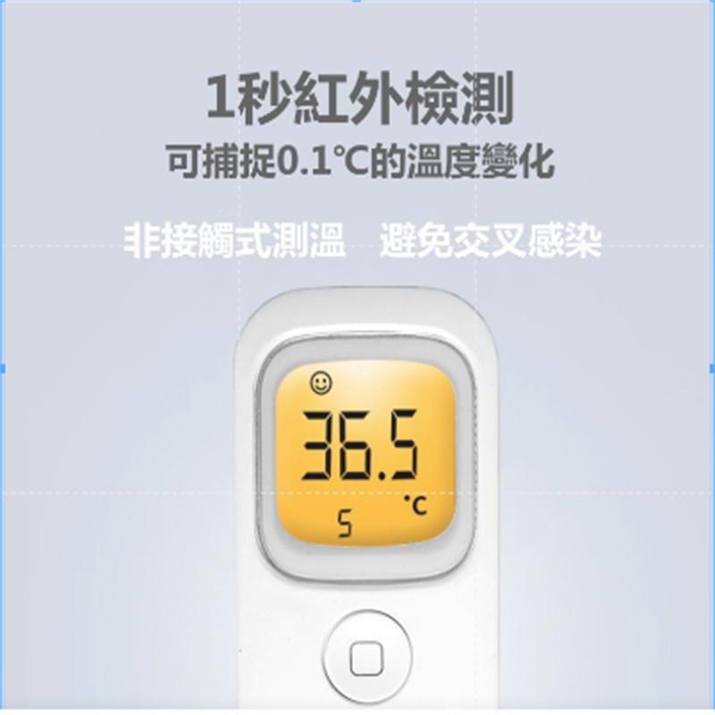 台灣現貨美國GL寶寶電子體溫計 嬰兒高精度醫用溫度計 嬰兒兒童家用紅外線額溫槍 非接觸紅外線測溫槍 溫度計測溫儀