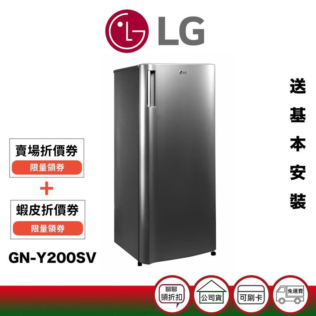 LG 樂金 GN-Y200SV 191公升 變頻單門冰箱 精緻銀【限量領券最高加碼折$3100】