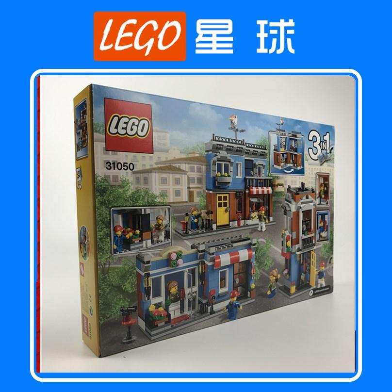 【滿天星辰】樂高LEGO創意百變系列31050街角熟食店玩具禮物