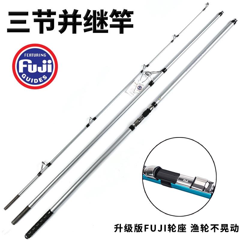 【質感優】Lurekiler日本fuji件4.2米遠投竿三插節并繼岸拋竿錨魚竿遠投套裝