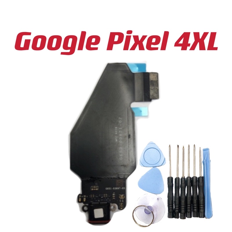 送10件工具組 全新 Google 原廠 尾插 Pixel 4XL Pixel4XL 充電座 充電孔 充電排線 現貨