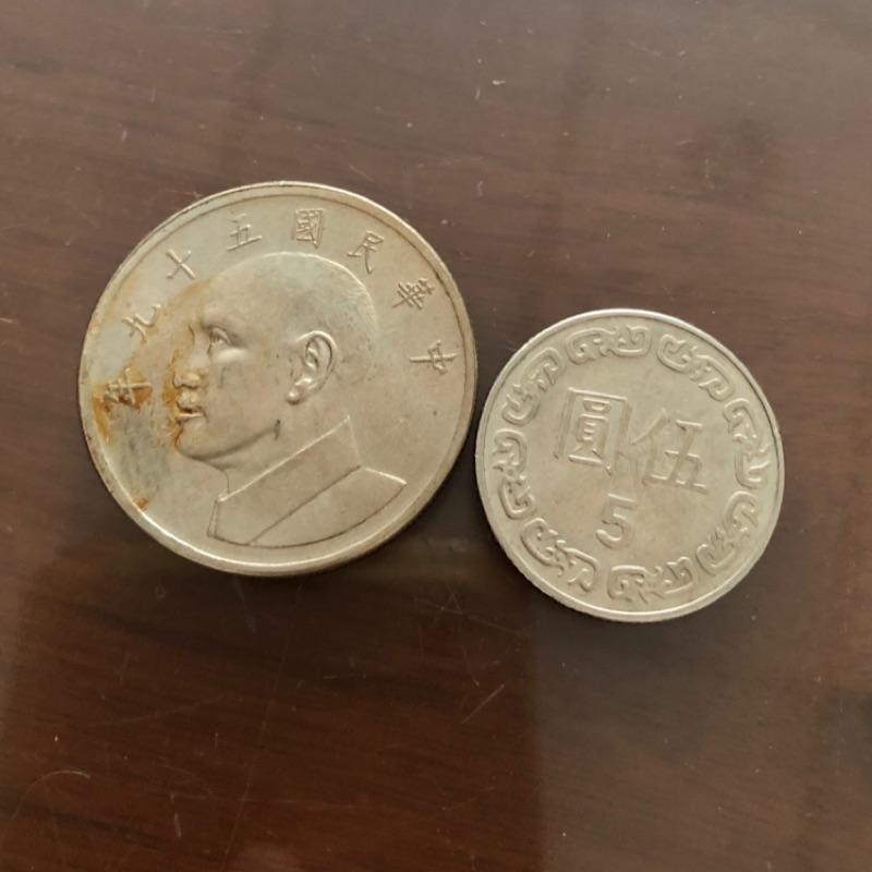 民國59年大伍圓的硬幣