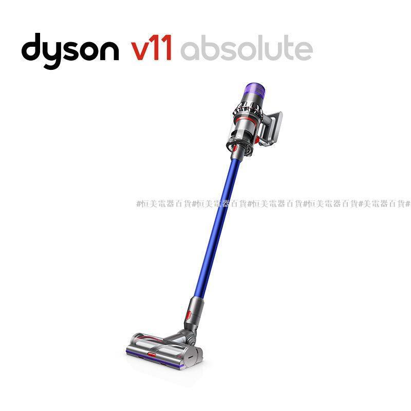 正品(Dyson)戴森V11 Absolute 智能無繩吸塵器 7吸頭 家用