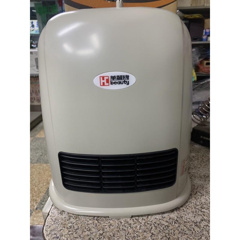 陶瓷電暖器 華麗牌 600w/1200w