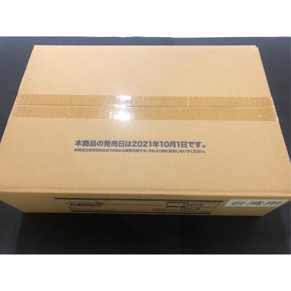 [羊毛農場] WS hololive 補充包 卡包 18盒 整箱 全新 未拆 簽卡 船長 兔田