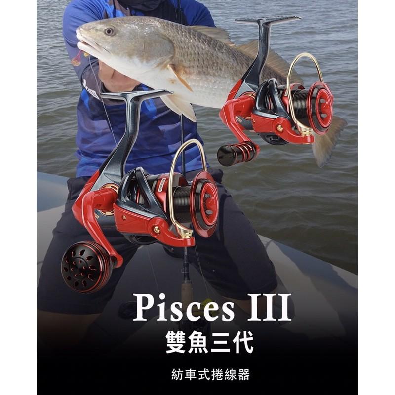 「高雄高大釣具」okuma Pisces lll  雙魚 3代