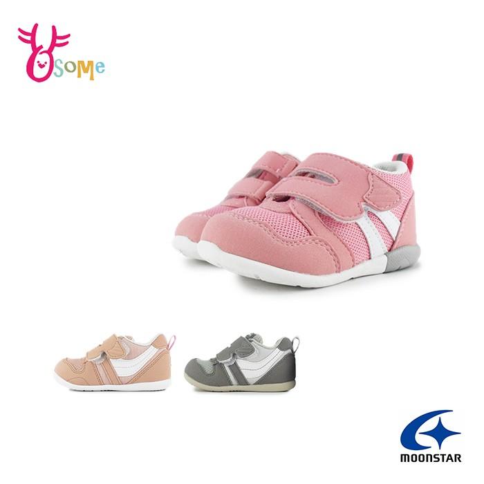 【特價出清中】Moonstar月星 HI系列 3E寬楦 寶寶運動鞋 小童 輕量日本機能鞋 共3色 I9617.19.20