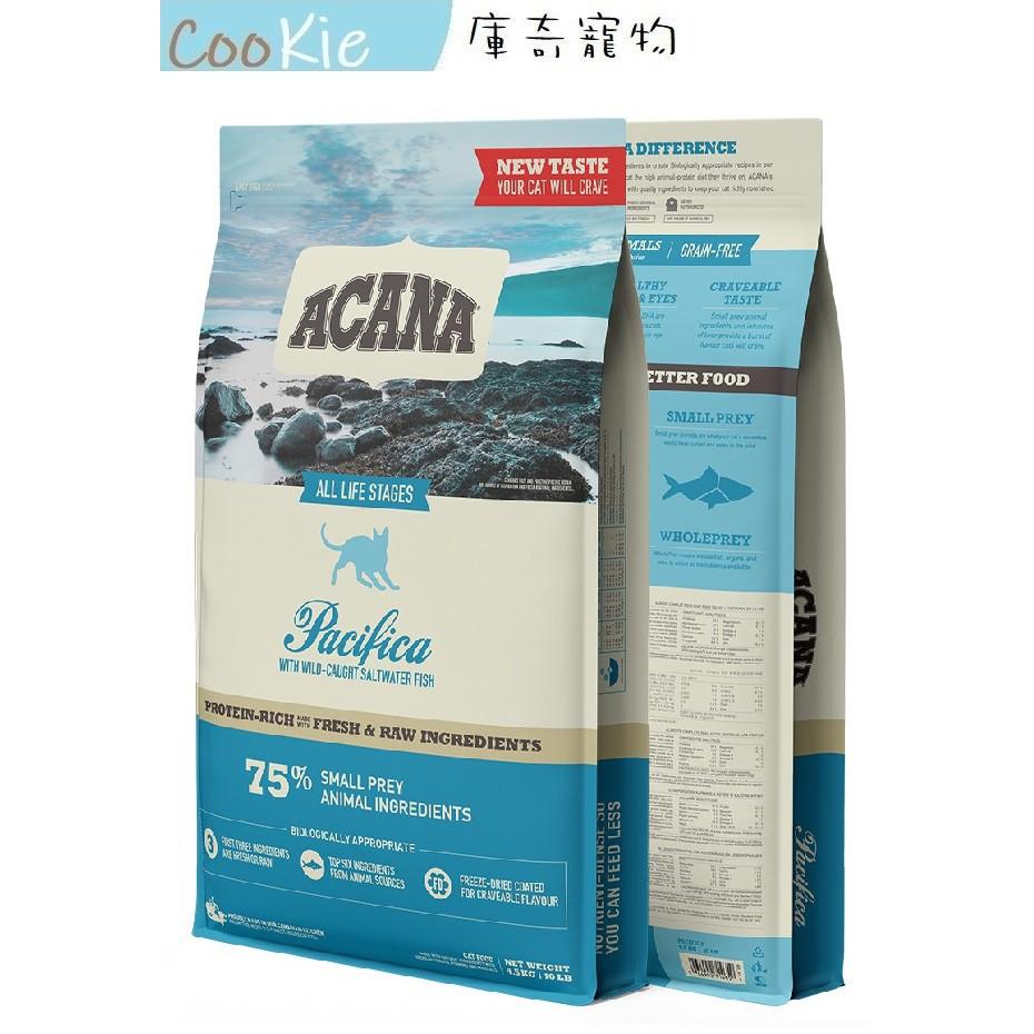 [全新配方升級] Acana 愛肯拿 海洋盛宴挑嘴貓無穀配方 [多種魚+玫瑰果] 貓糧 貓飼料