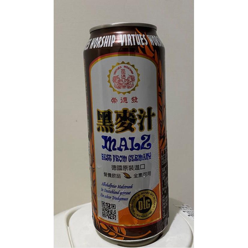 崇德發 黑麥汁 500ml