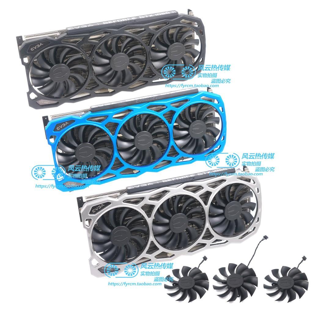 #配件#原裝EVGA GTX1080Ti FTW3 GAMING 11G顯卡散熱風扇MODEL PLA09215B12H