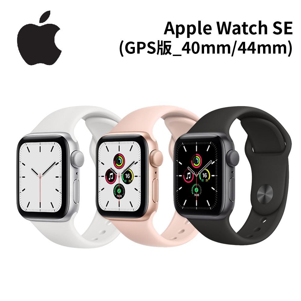 APPLE WATCH SE (GPS) 40mm/44mm 運動型錶帶