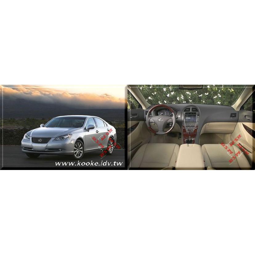 BSM|專用仿麂皮避光墊|Lexus ES mk5 _ ES330 ES350 ES240 專用版型