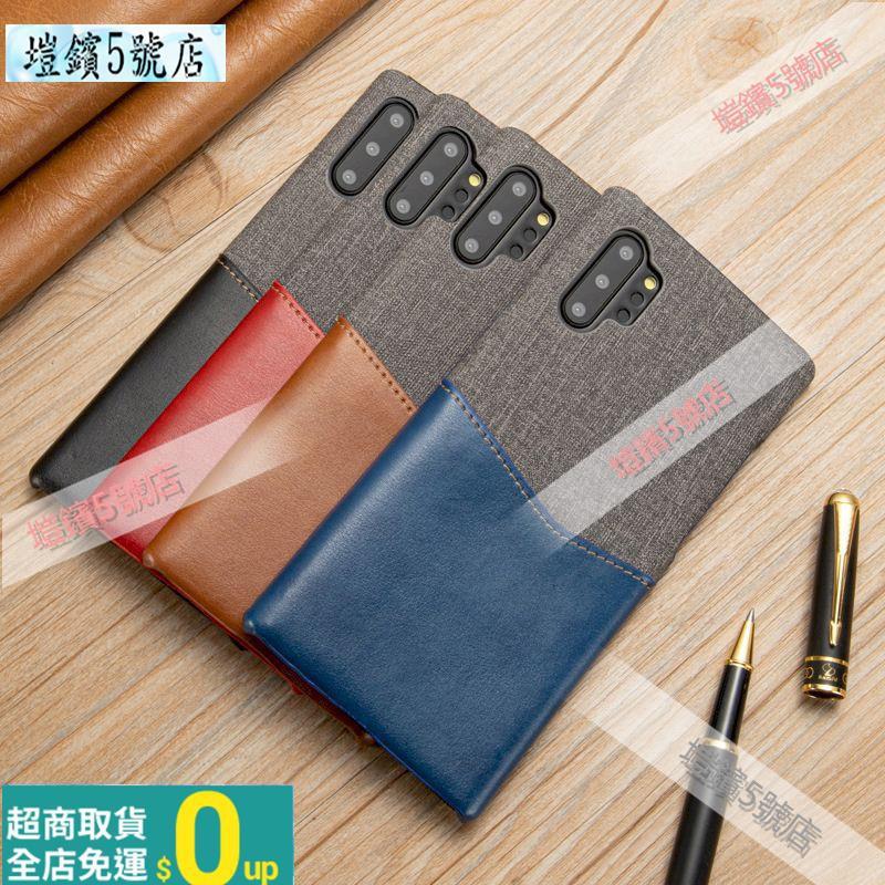 三星 Note10 Note10+ Plus N10 牛皮仿製真皮 帆布撞色插卡層 原廠背蓋手機殼手機套皮套保護套保護殼