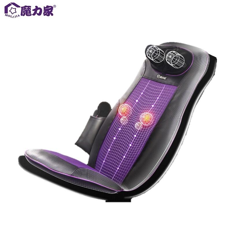 (免運) 魔力家摩術大師多功能按摩椅墊 BY060019