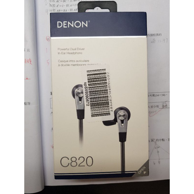 二手 DENON C820