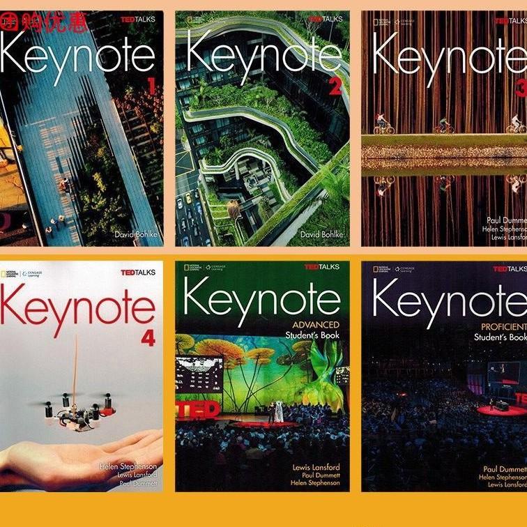 精選🔥keynote 4 青少綜合教材 Keynote教材 全6冊 美國國家地理中小學英文教輔 【精誠】