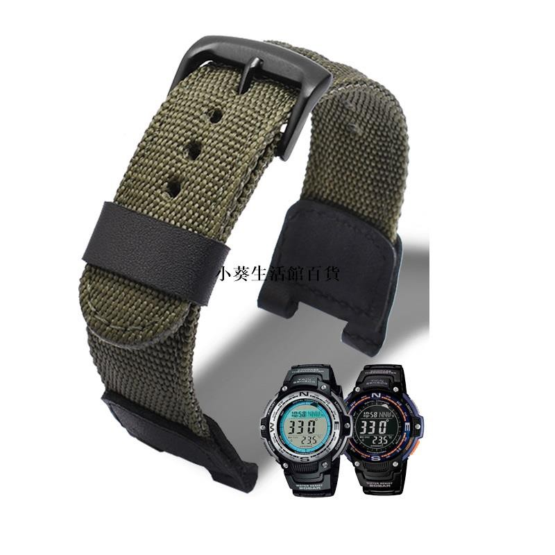 【小葵生活館百貨】卡西歐 Sgw-100 軍用綠色尼龍 + 皮革錶帶更換 Sgw100