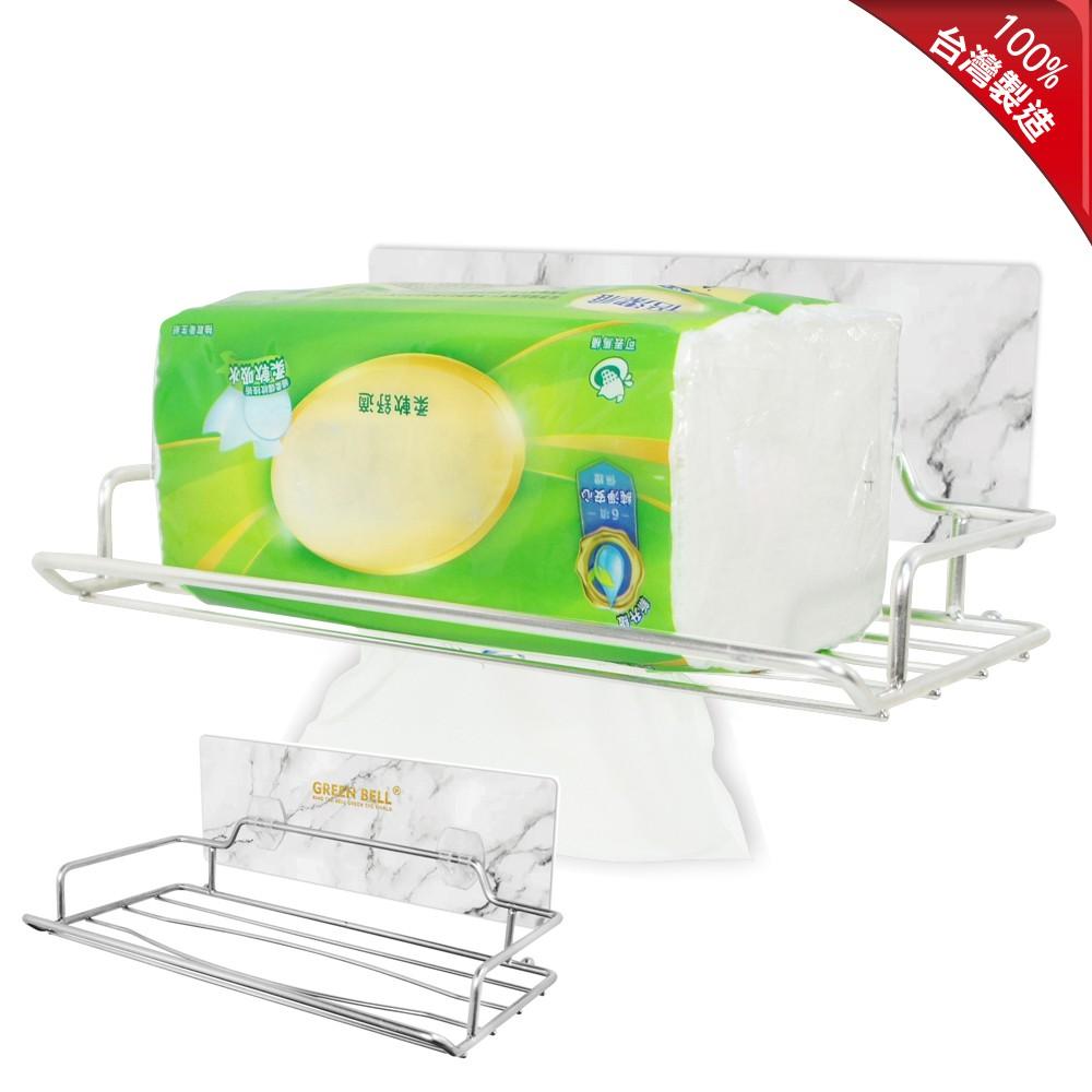 [現貨]GREEN BELL綠貝 台灣製無痕304精工不鏽鋼衛生紙置物架(2款貼片可選)