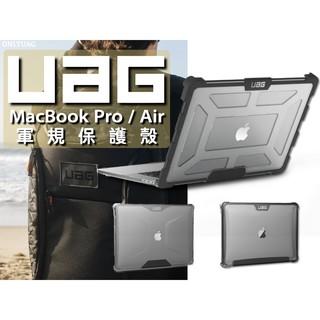 UAG Macbook pro 耐衝擊保護殼 /  UAG Macbook air 耐衝擊保護殼 ✅ UAG專賣店 台南市