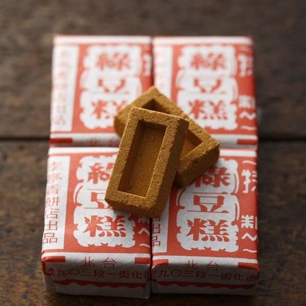 【李亭香】百年不變古早味綠豆糕(40片/盒)