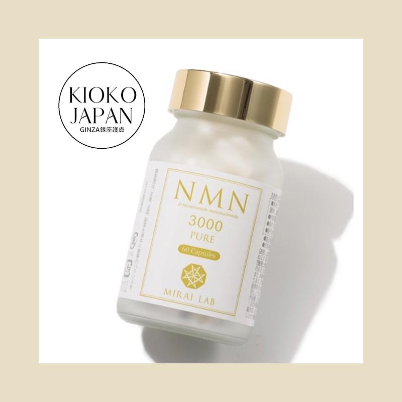 ⭐KIOKO日本⭐直郵 新興和NMN6000 保健食品 60粒瓶直送保固