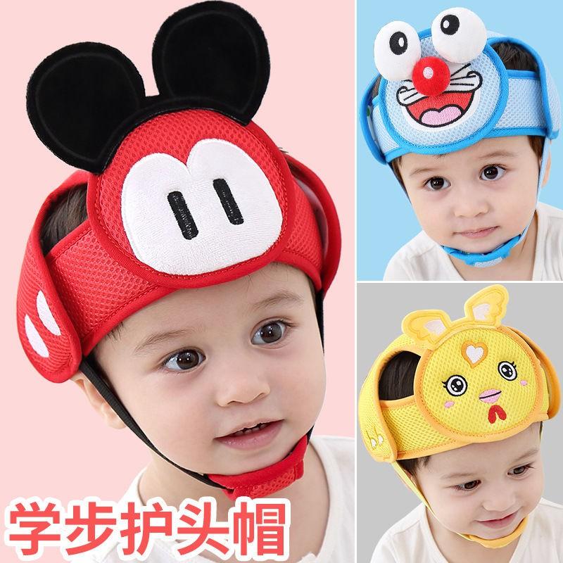 防摔帽 寶寶學步防護帽 防摔頭保護帽 兒童 學走路 頭部保護墊 安全護頭枕神器
