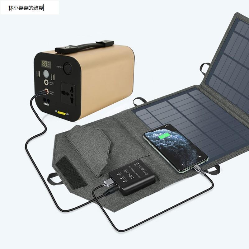 林小嘉嘉的雜貨soulor小能人110V移動電源便攜式手提 戶外電源多功能行動車載X16 行動