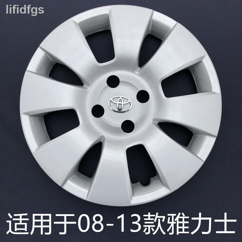 快速出貨 熱賣中 適用于08-13款豐田雅力士輪轂蓋 雅力士原車鐵圈裝飾蓋輪罩帽15寸