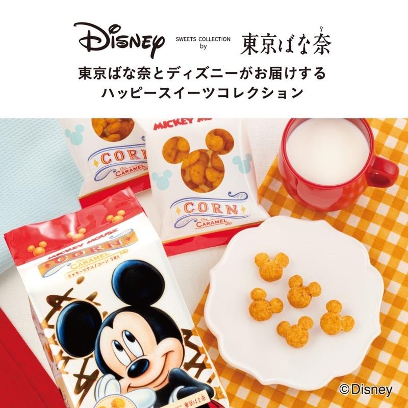 「預購-日本限定」Tokyo banana Disney正版迪士尼 東京ばな奈 米奇立體造型玉米片 焦糖風味