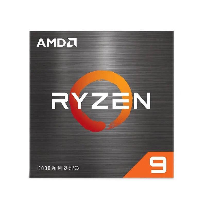 #火熱進行中AMD新品銳龍五代R9 5950X AM4中文盒裝CPU處理器