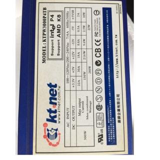 加班貓 雙風扇300W電源供應器 300瓦 kt.net 苗栗縣
