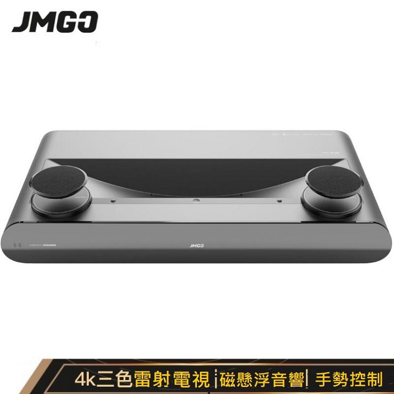 堅果 JMGO U2 PRO 4K 三色雷射 智慧旗艦超短焦投影機搭配100吋菲捏爾抗光幕 限時特賣 贈AirPods