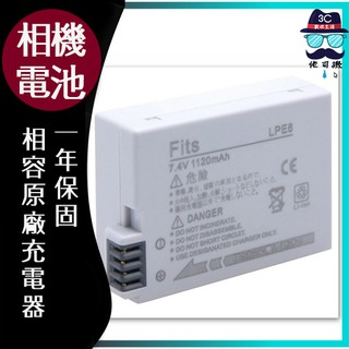 😎適用 Canon LP-E8 鋰電池 Kiss X4 T2i Kiss X5 T3i 加購 充電器 一年保固 LPE8 新北市