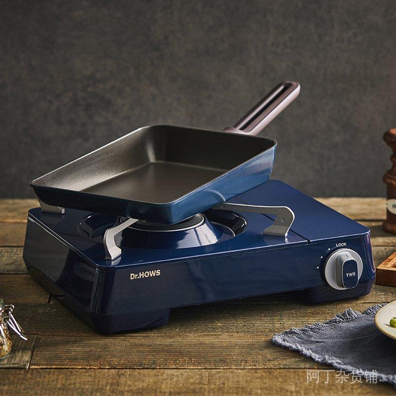 阿丁❤韓國進口Dr.HOWS馬卡龍便攜式卡式爐卡磁爐家用烤肉戶外野炊爐具