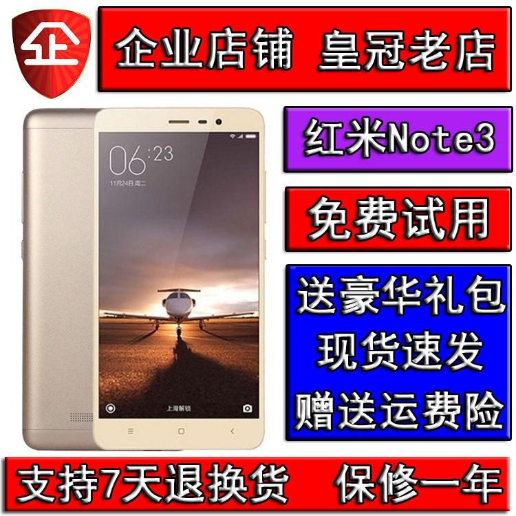 特價  老人機 學生機 備用機二手手機小米紅米Note3 4安卓7學生價6閑魚5二手手機低價清倉機8A