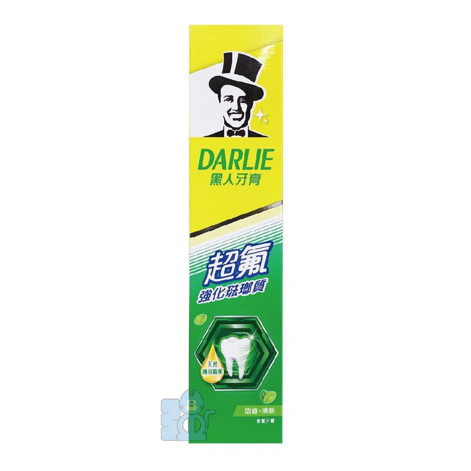 黑人 超氟強化琺瑯質 牙膏 250g 黑人牙膏 DARLIE