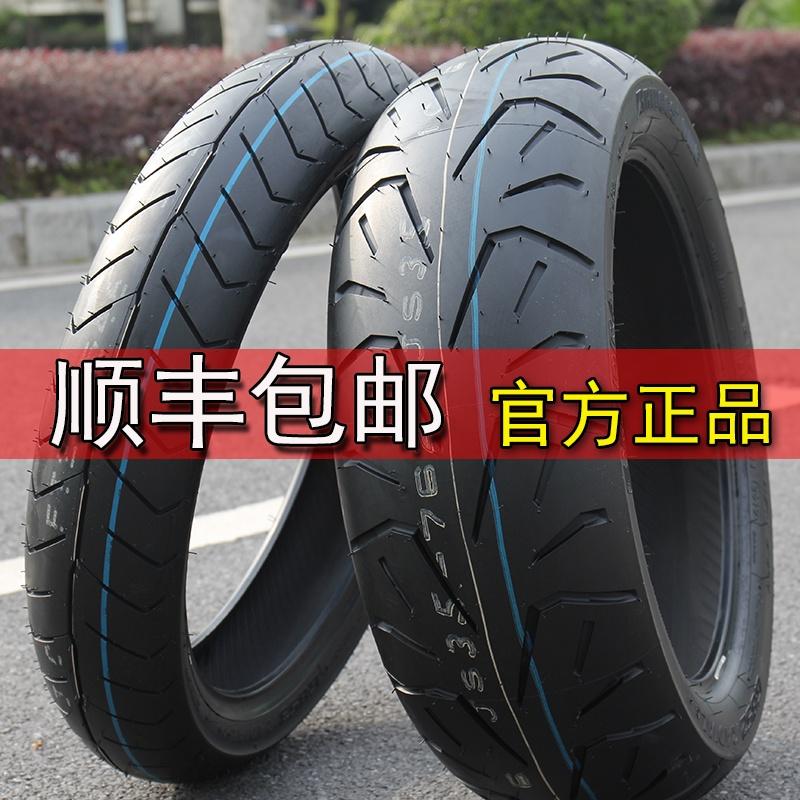 ~普利司通輪胎130-70-18 205-55-16 180-60-16適用金翼1800寶馬r18