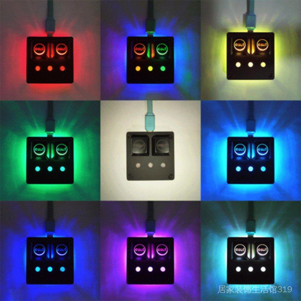 【優惠特價】1設置新的AmusingKeypad V3.1 osu!鍵盤可編程鍵盤CherryRGB-Switch  L