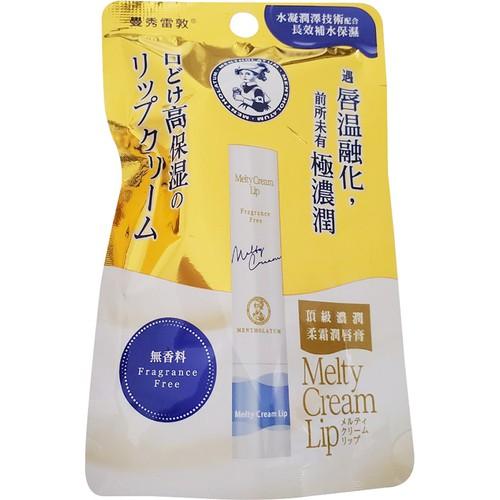 曼秀雷敦 頂級濃潤柔霜潤唇膏-無香料(3.3g)[大買家]
