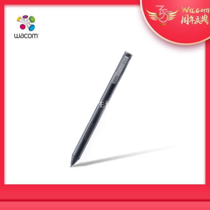 芹芹百貨高端 優質 Wacom CS-321A 智能觸控筆 Wacom Bamboo Ink全面支持Windows