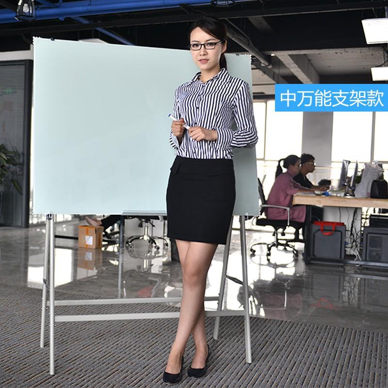 90*120磁性鋼化玻璃白板支架式可移動寫字板掛式辦公教學會議黑板