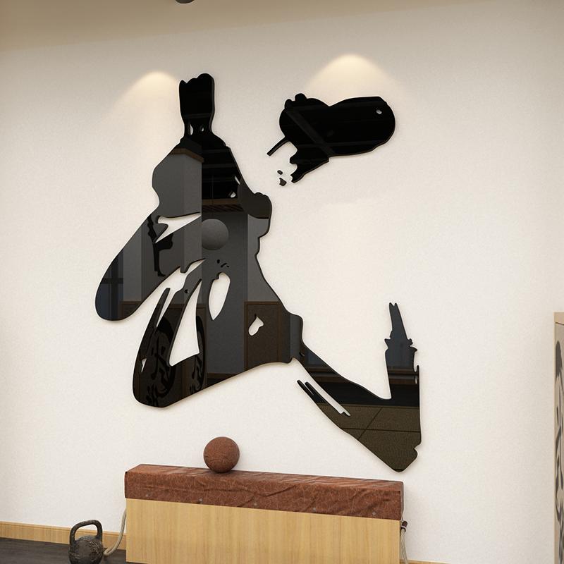 【辦公室裝飾】跆拳道墻面裝飾3d立體武道館亞克力墻貼布置教室培訓班背景墻貼紙
