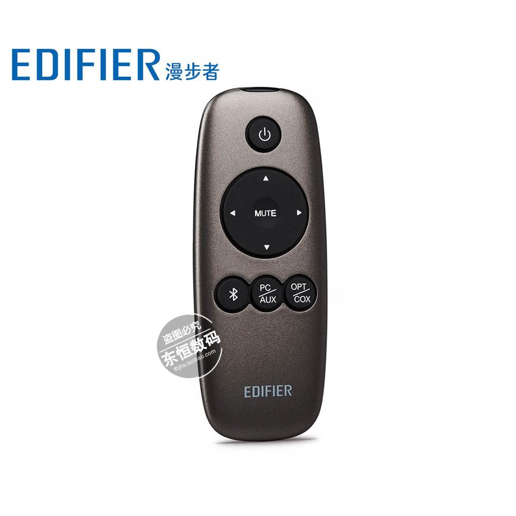 電腦遙控器 Edifier/漫步者S1000電腦音箱原裝遙控器控制器音響紅外遙控器