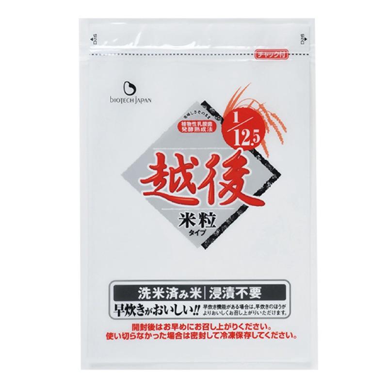 日本低蛋白米越後米(少量現貨)