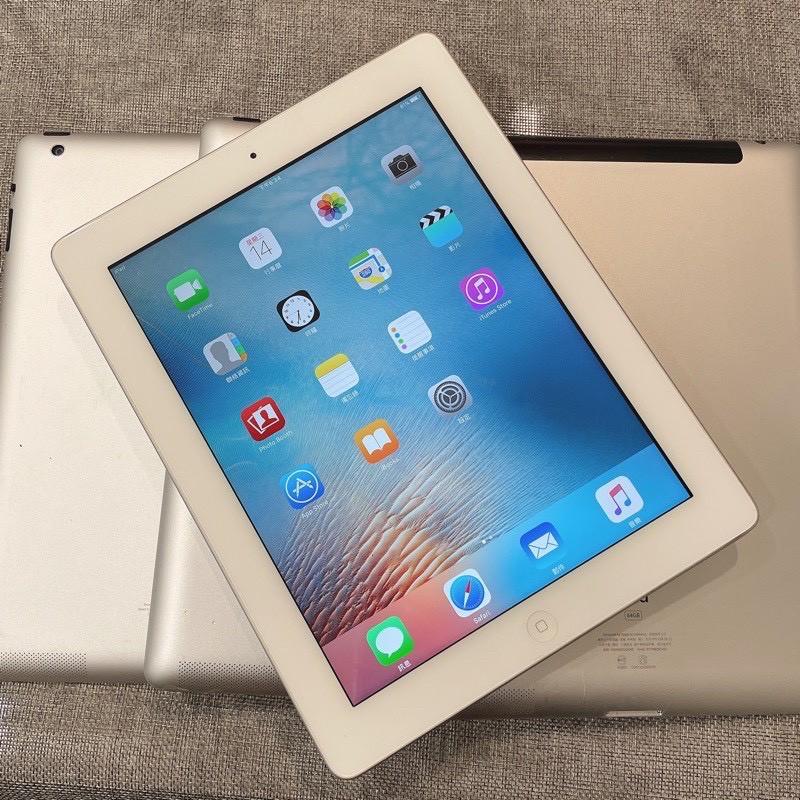 現貨 二手平板 ipad pro 9.7吋 11吋 wifi版 插卡版 16G 32G 64G 功能全正常 台中可面交