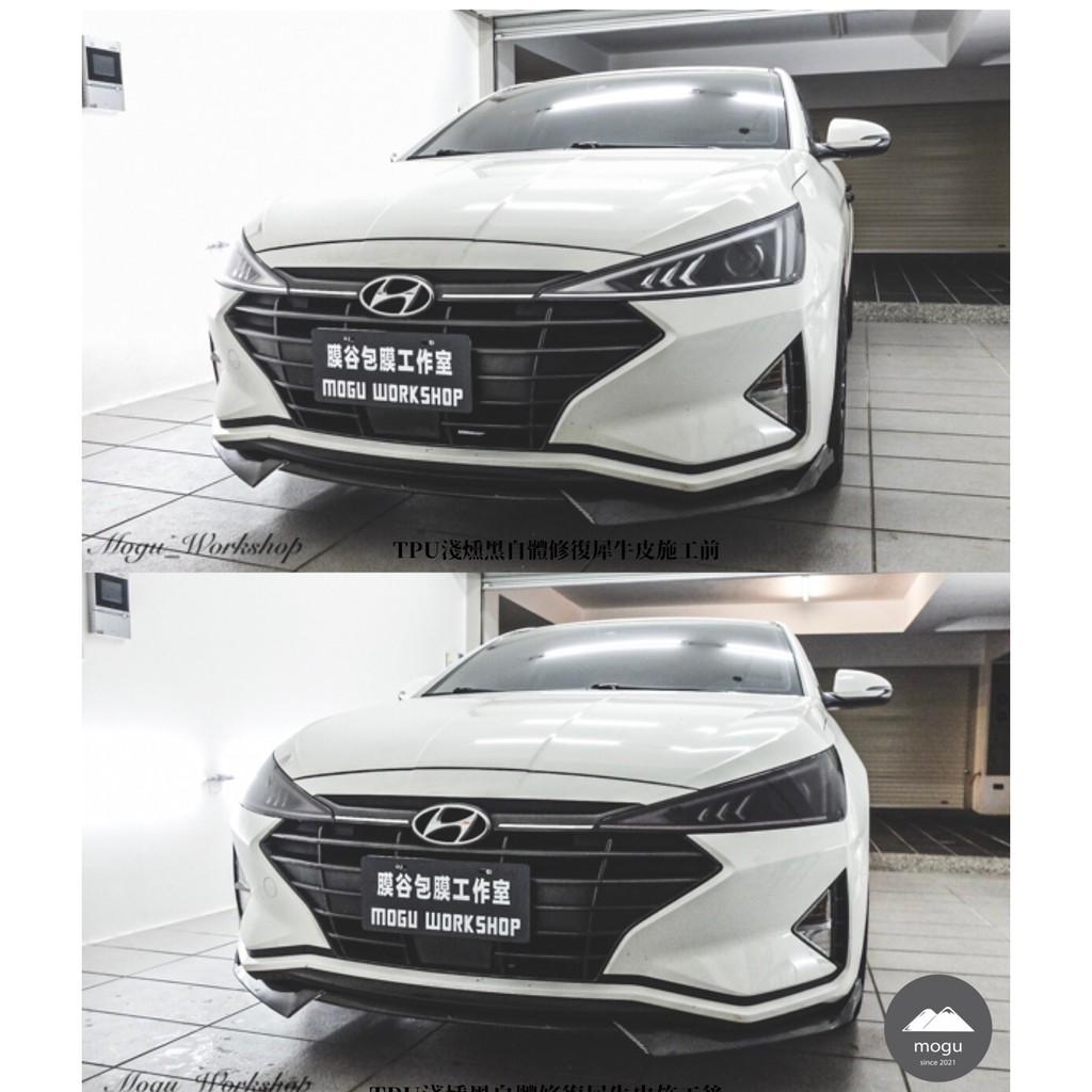 [膜谷包膜工作室]Hyundai Elantra 6.5代 大燈 (滿版 犀牛皮 保護膜 (一對 防跳石 自體修復