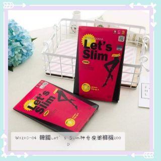 現貨🌹W1210-04 韓國Let's Slim褲襪200D 臺中市
