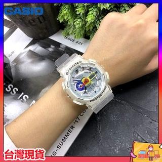 (台灣本地出貨)casio 腕錶 卡西歐 G-SHOCK 熱賣款 限量 男士手錶 運動手錶 GA-110 防水 防震