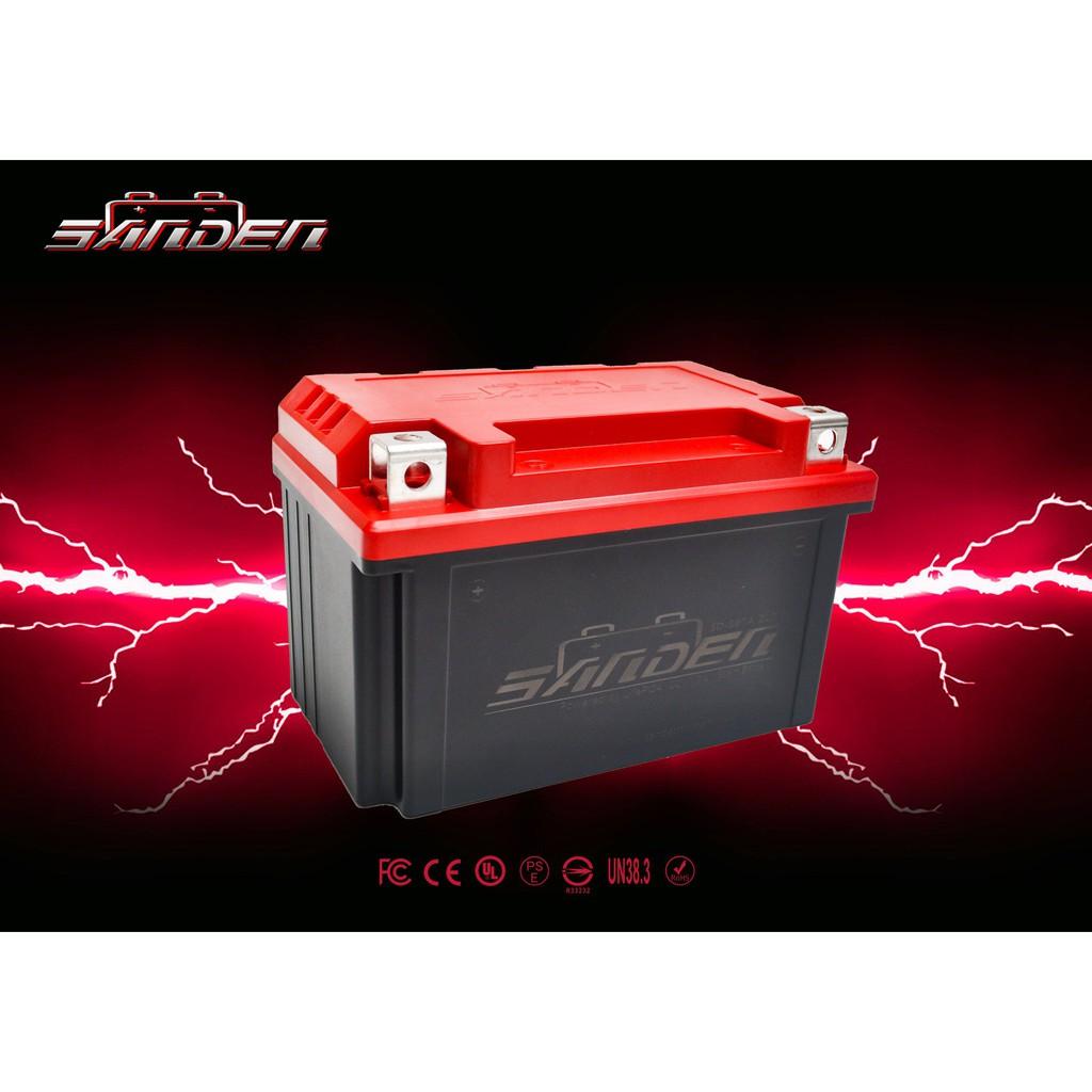 【麻糬Moto精品改裝】紅色閃電 SD-SB7A 7B 鋰鐵電池 湯淺型號 YTX7A-BS  YT7B-BS 機車電瓶