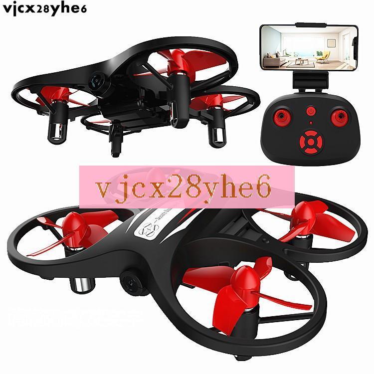 秒殺價*【雙電版】KF608 迷你 四軸 航拍機 定高 WIFI鏡頭 遙控 飛機 無人機 DJI MAVIC*yhe6